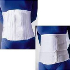 Deluxe Lumbar Sacral Support